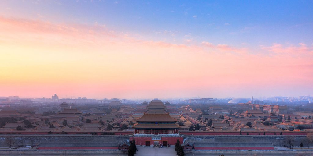 """The Forbidden City - View from Coal Hill"" by Pixelflake - Wikipedia"